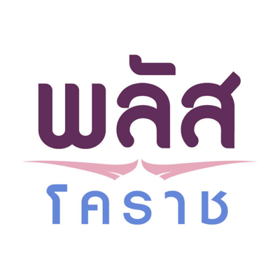 637490462053670168-Plus-condo-logo.jpg