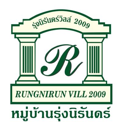 637491798416522261-RN5-logo.jpg