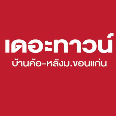 637493255826508217-HL3_logo-(2).jpg