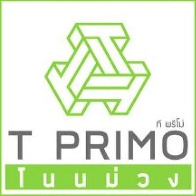 637503427395599995-T_primo_Nonmuang_logo.jpg