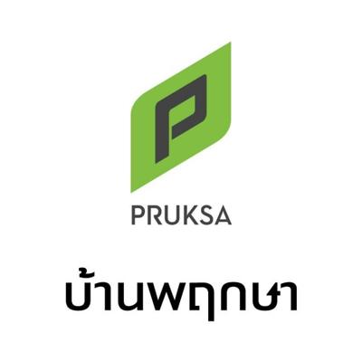 637503494258362216-Ban_Sermsuk_logo.jpg