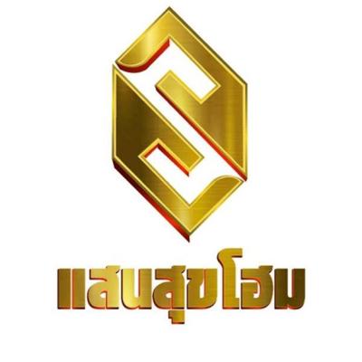 637527820055591531-SSH_logo.jpg