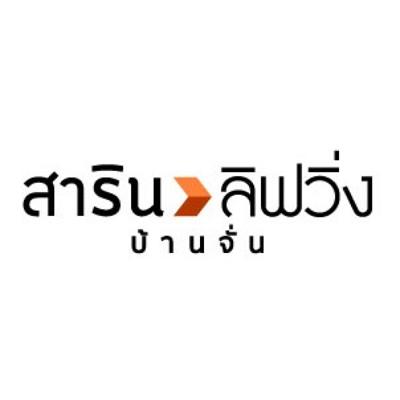 637582342904762821-SR_LV_BJ_logo.jpg