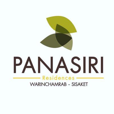 637582390709788186-PNSR_RSD_logo.jpg