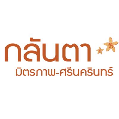 637612508931241683-GLT_SNR_logo.jpg