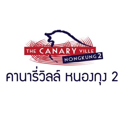 637612587820290514-CRV_NK2_logo.jpg