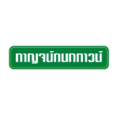 637666899004947717-KKT_logo.jpg