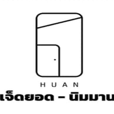 637667732525044516-HM_logo.jpg